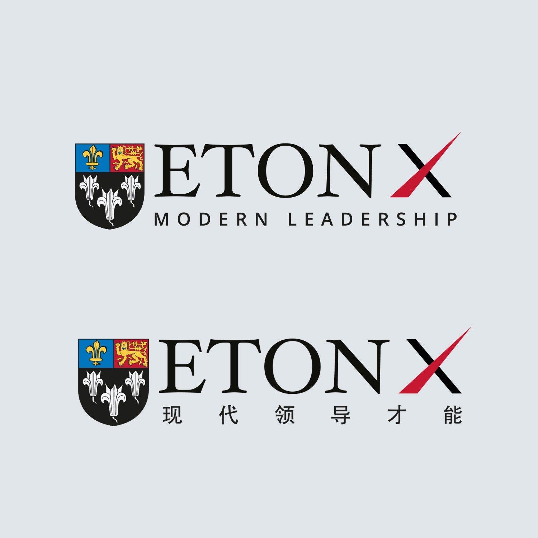 EtonX Logo design
